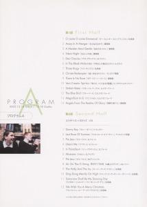 Boys Air Choir - Page 2 528743BACJapan200210small