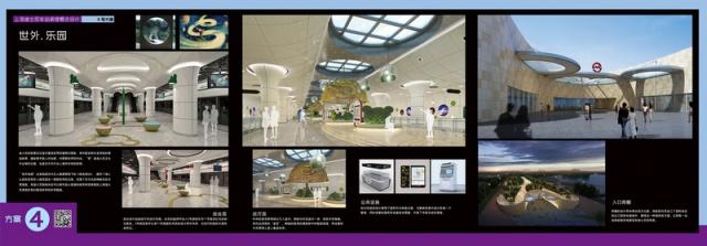 [Shanghai Disney Resort] Le Resort en général - le coin des petites infos  - Page 21 533081sm4