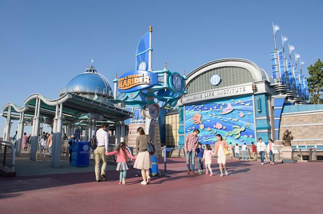 [Tokyo DisneySea] Nemo & Friends SeaRider (2017) - Page 3 535600w470