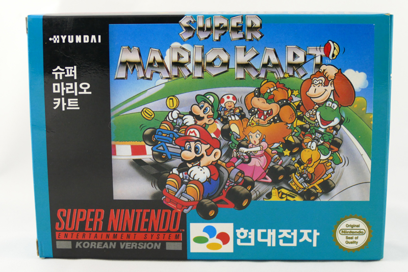 Prupru's Collection : Nouveaux goodies - Super Comboy - Page 2 539384SuperMarioKartF