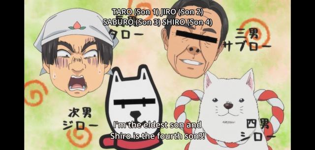 [2.0] Caméos et clins d'oeil dans les anime et mangas!  - Page 7 540796HorribleSubsHozukinoReitetsu091080pmkvsnapshot040920140311211909