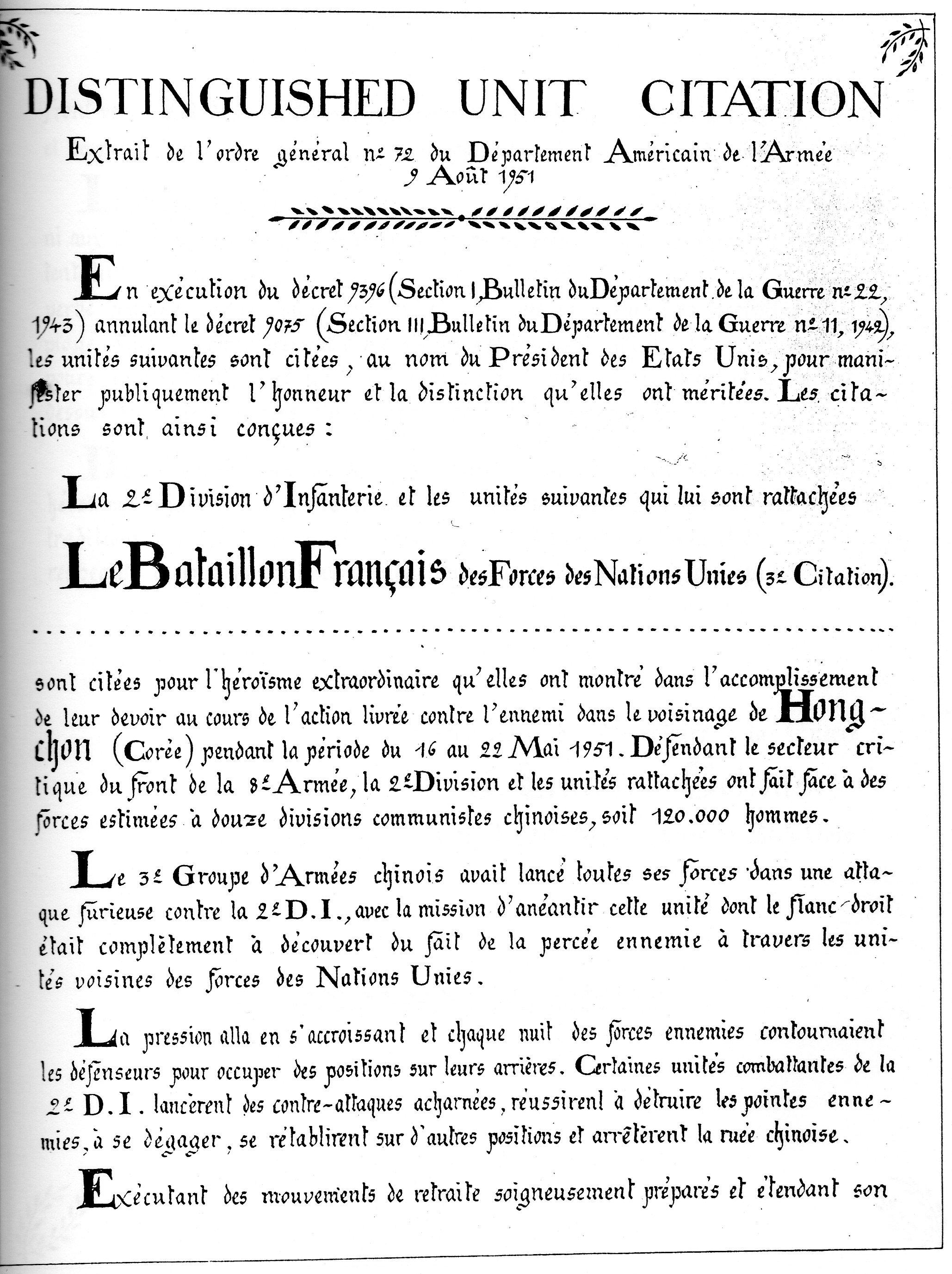 [OPÉRATIONS DE GUERRE] GUERRE DE CORÉE - TOME 2 - Page 3 541109945
