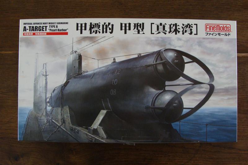 Ko-Hyoteki / Sous-marin de poche Type A - Fine Molds - 1/72ème 542794DSC03954bis