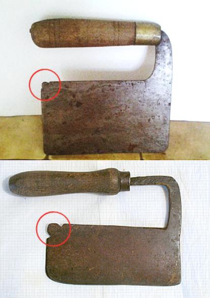 Outils Anciens (ou pas) >> Identification 543162hachoircoude3