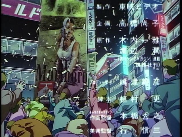 [2.0] Caméos et clins d'oeil dans les anime et mangas!  - Page 9 547879HnGEmblemTake2OVA2DVD4AF2F96Fmkvsnapshot491220150918232859