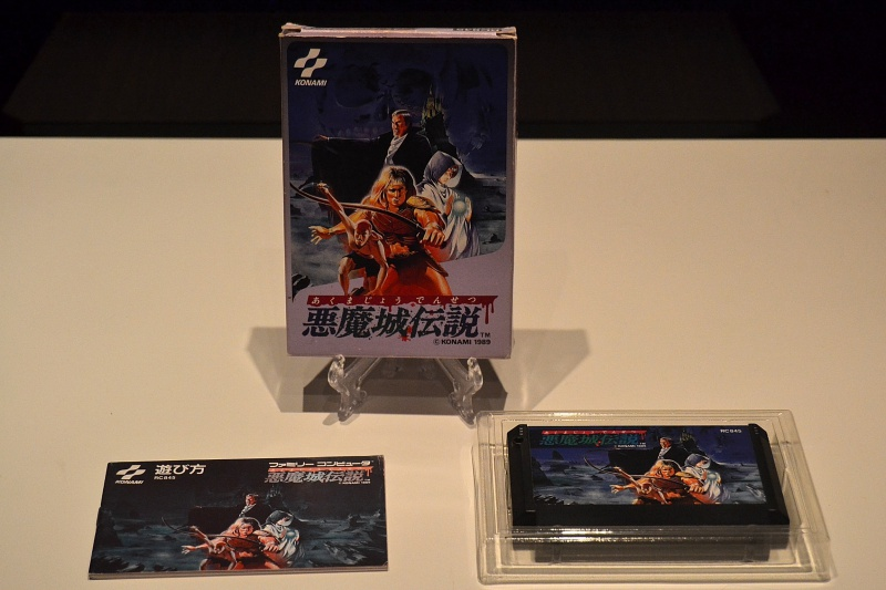 La collec à Goten62 ---castlevania---PC Engine--- 548597DSC0057