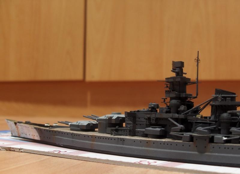 Scharnhorst 1/700  [Tamiya] par Flash 548945HPIM2224