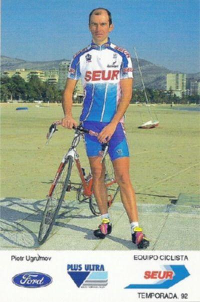 Vélo OTERO 1992 551013CARTEUgrumovPiotr