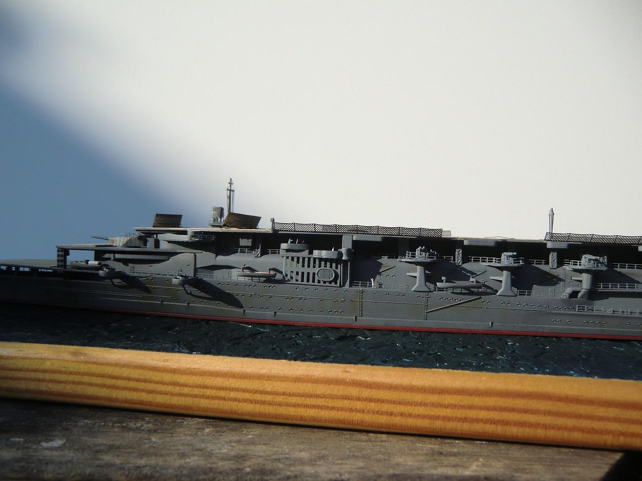 Akagi version originale 1/700 552373Akagi6