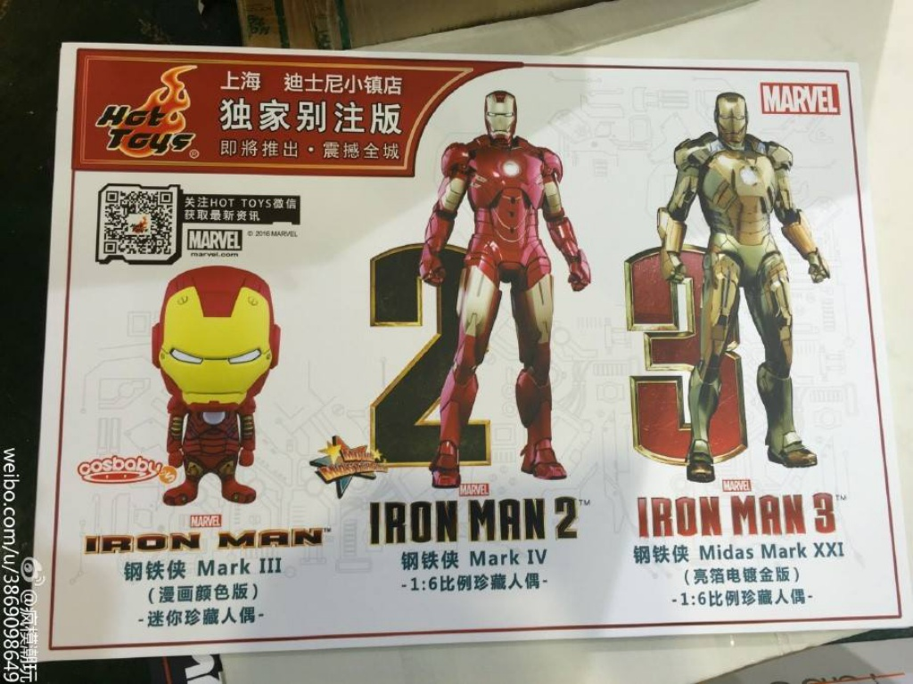 IRON MAN 3 - MARK XXI MIDAS ELECTROPLATED VERS. 554843130877792625042607557057438701836333736113n