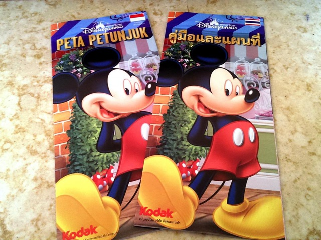 [Hong Kong Disneyland Resort] Contenu 561998HKDL1