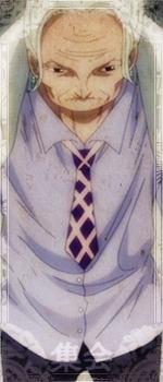 Yuki no Kuni 562116SeigneurdeYukinoKuniAvatarmodifi2