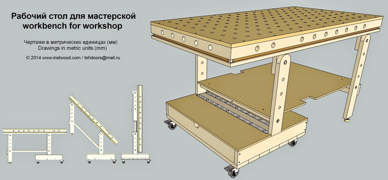 Une table légère avec peut être une défonceuse 565103701