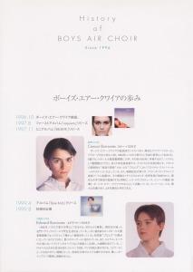 Boys Air Choir - Page 2 565187BACJapan200218small