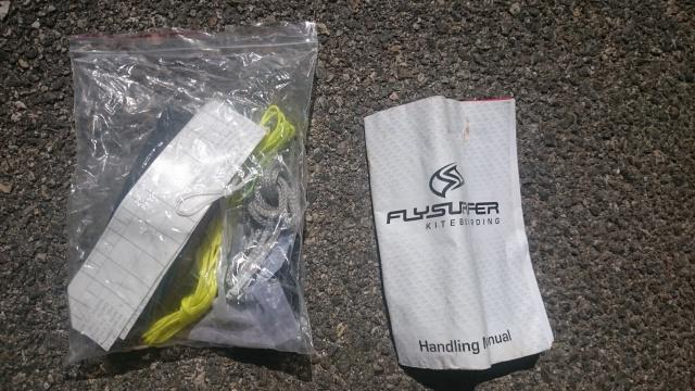 [VENDUE] Flysurfer Speed 3 - 21m - 800€ 567289DSC1754