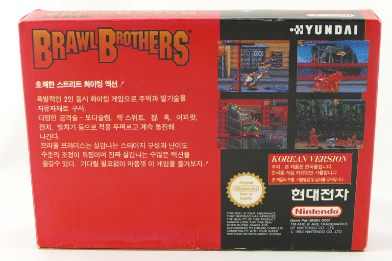 Prupru's Collection : Nouveaux goodies - Super Comboy - Page 2 568097BrawlBrothersB