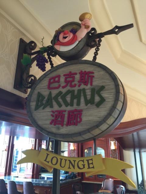 [Shanghai Disney Resort] Le Resort en général - le coin des petites infos  - Page 38 577805w110
