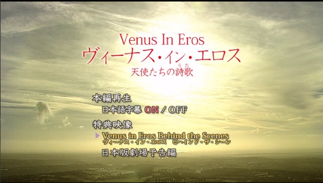 [Film] Venus in Eros - Page 3 578614MenuinJapanese