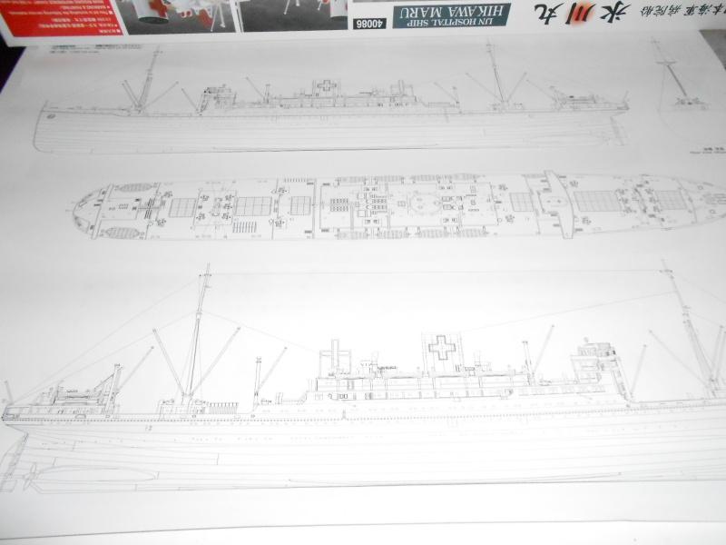 Hikawa Maru hopital 1/350 PE/pont en bois et babioles  584637DSCN5555