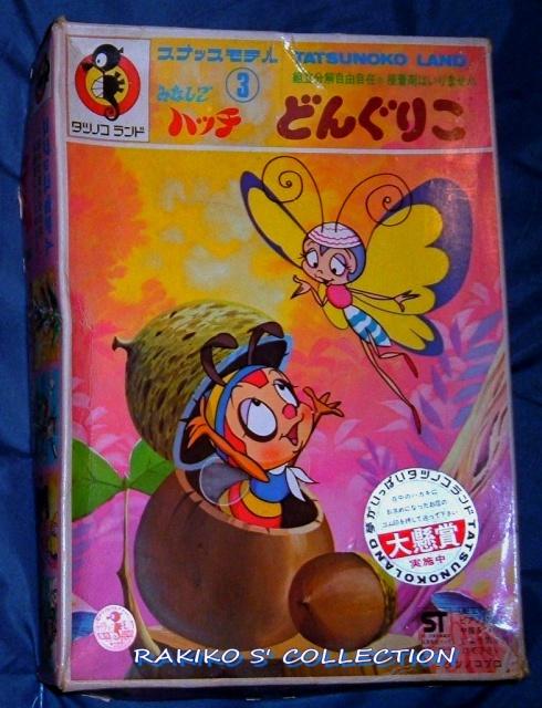 Rakiko s' magical world - Page 10 586556DSCF4822