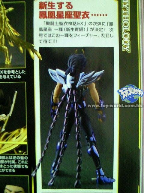 Myth Cloth EX Phoenix Ikki V2 (Novembre 2012) 5890691206221356f6bd17fd62db84b6