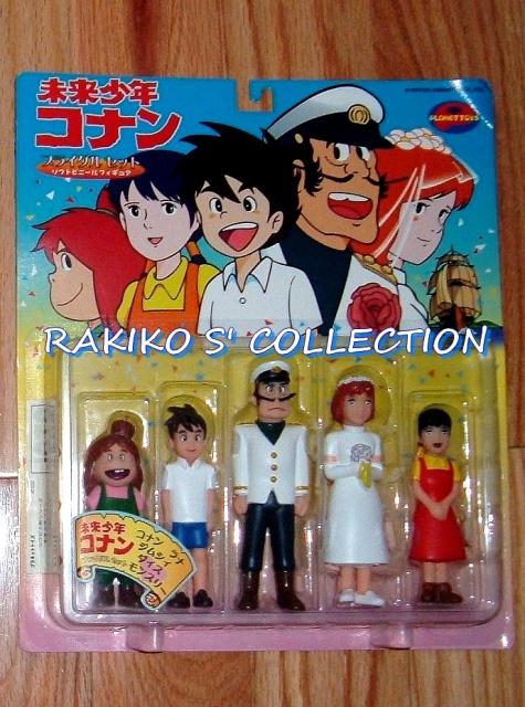 Rakiko s' magical world - Page 10 591196DSCF5161
