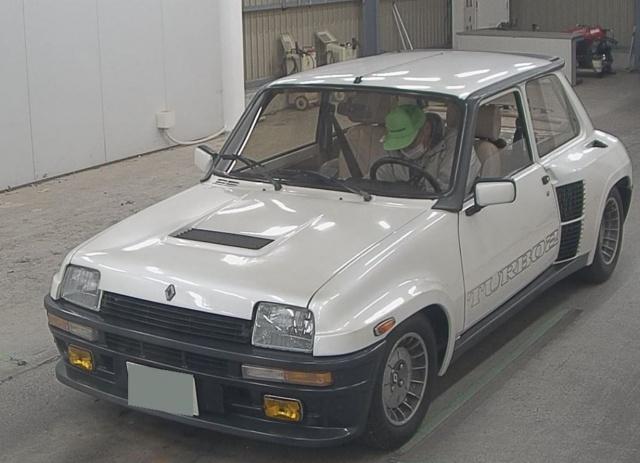 JepYep (72) Une T2 ...en cours de transfert du Japon! 595402R5Turboperle4