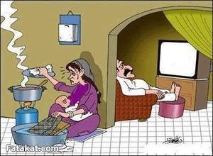 زوجتي لا تعمل !!! 6013221186326616663702935985146595064979988222900n