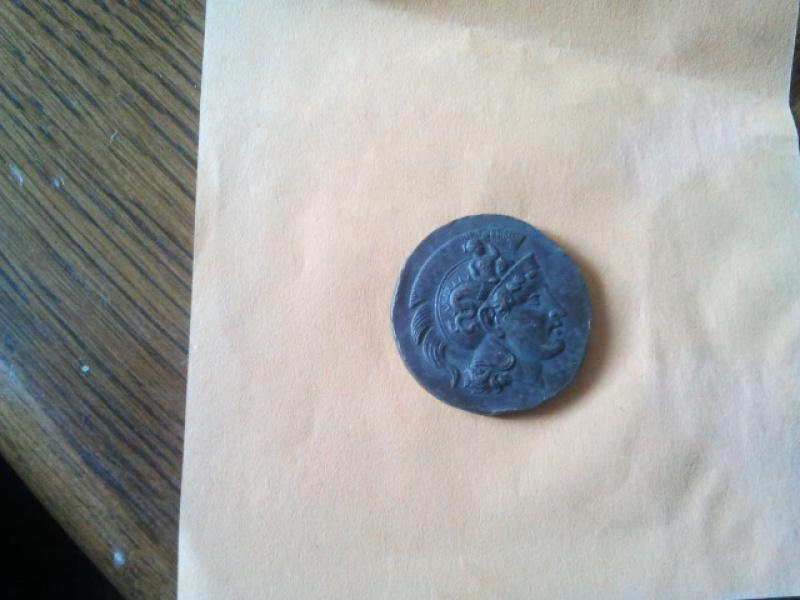 Monnaie grecque didrachme Lucanie Thurium taureau 60322420120429140419