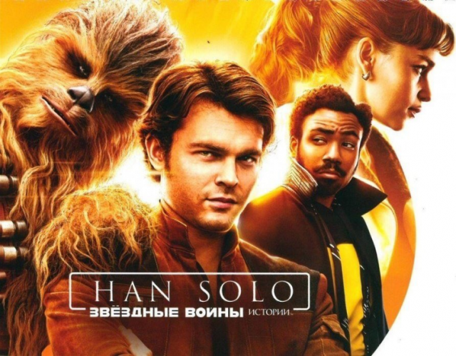 [Lucasfilm] Solo : A Star Wars Story (2018) - Page 4 611728w755