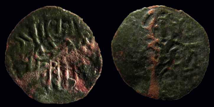 Ivan Alexandre 1331 - 1371. 612739Sanstitre16