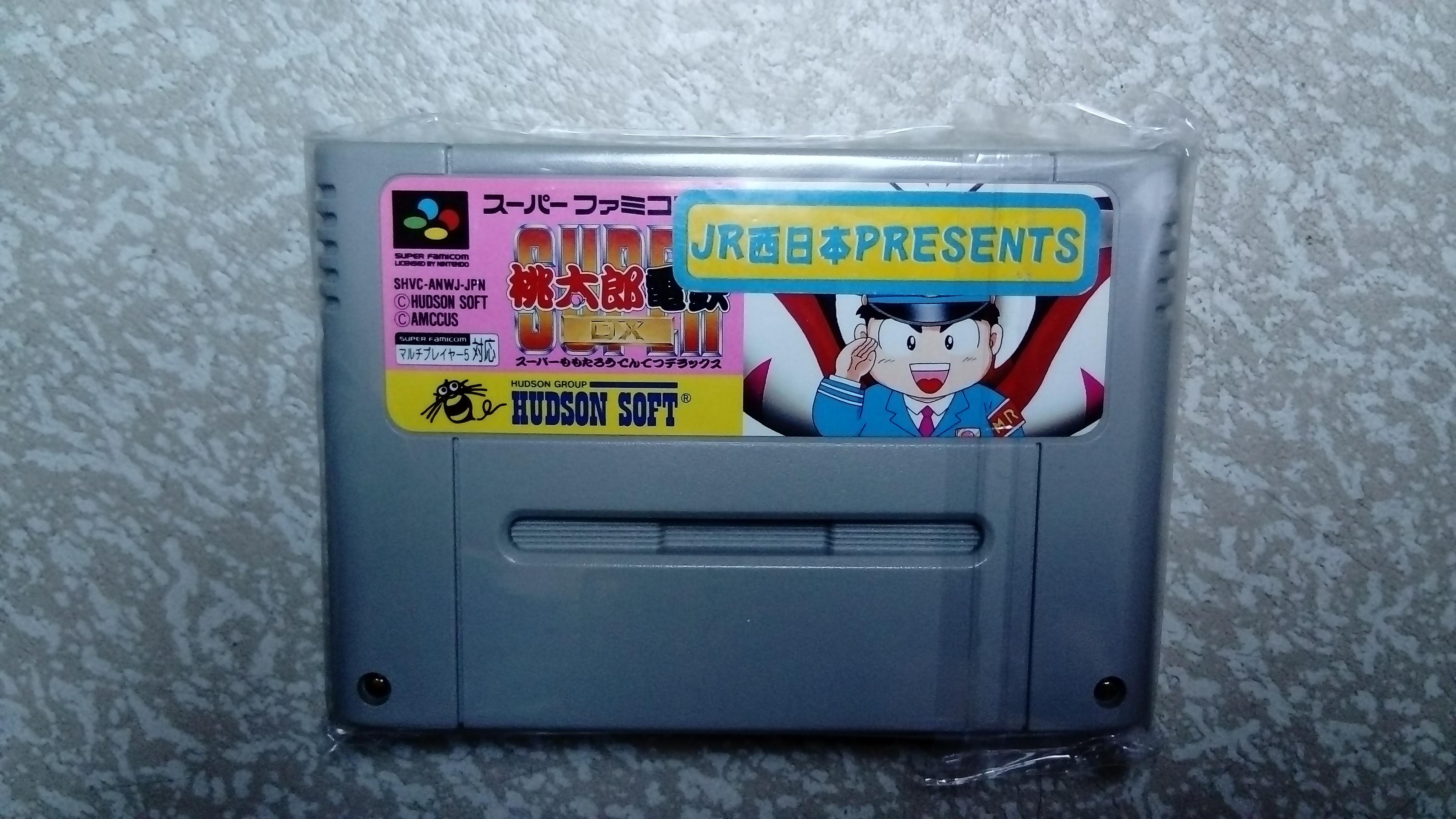 Un peu de Super Famicom Limited 616748DSC0066