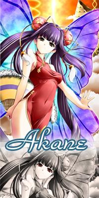 Akane
