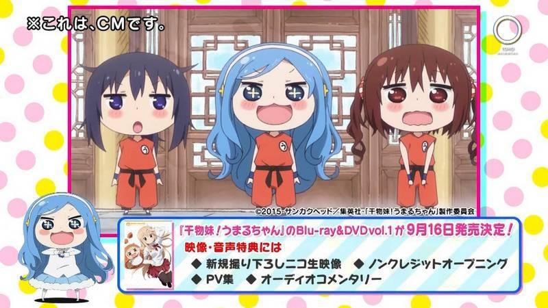 [2.0] Caméos et clins d'oeil dans les anime et mangas!  - Page 8 618347db2
