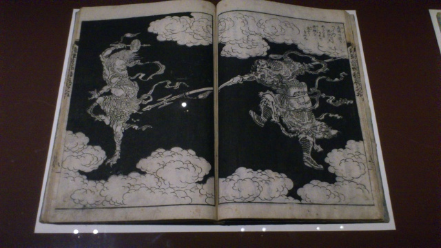 [Expo Report] Exposition Hokusai 619963DSC0070