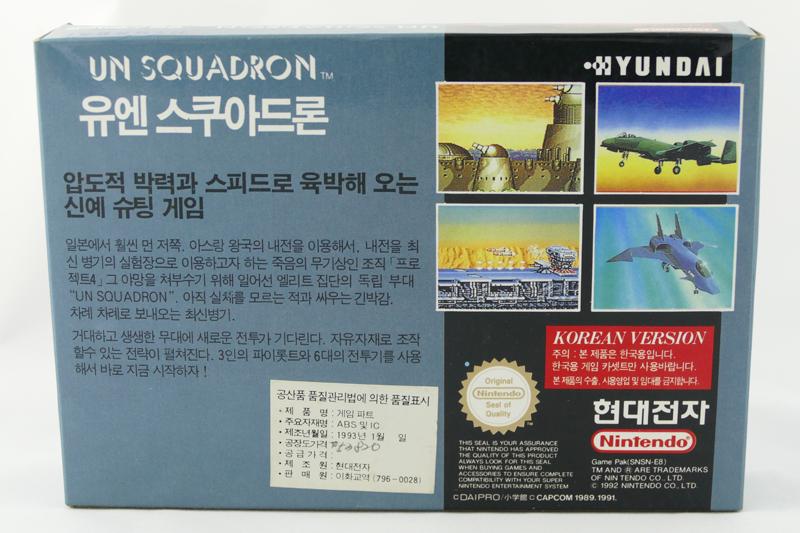 Prupru's Collection : Nouveaux goodies - Super Comboy 621360UNSquadronB