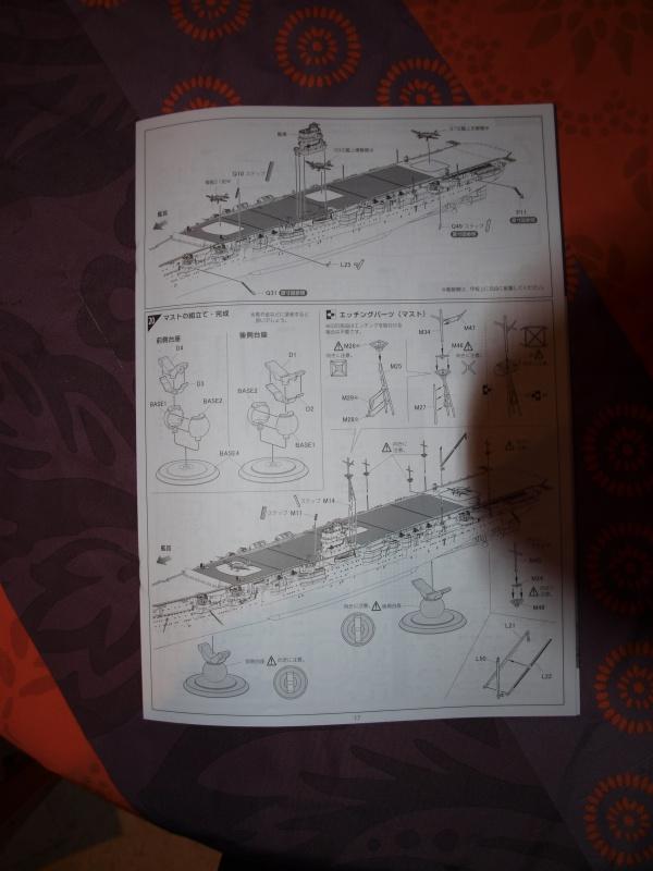 Porte avion Hiryu  621928PC113411