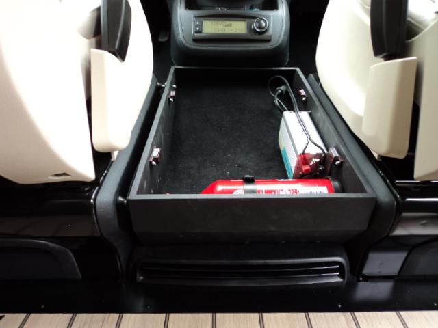 Coffre entre sièges pour V-MP 624996DSC00220