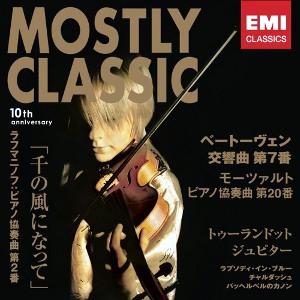 Compilations incluant des chansons de Libera 630187MostlyClassic300