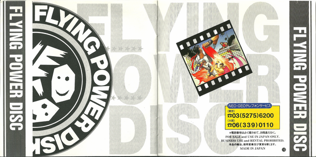 [Scan] Notices, flyers, artsets... NGCD - AES - MVS Flying Power Disc / Windjammers[Scan] Notices, flyers, artsets... NGCD - AES - MVS - PS4 - PSVita - Switch Flying Power Disc / Windjammers 6325541819Copier