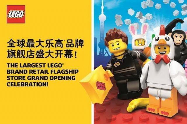 [Shanghai Disney Resort] Le Resort en général - le coin des petites infos  - Page 39 632555w119