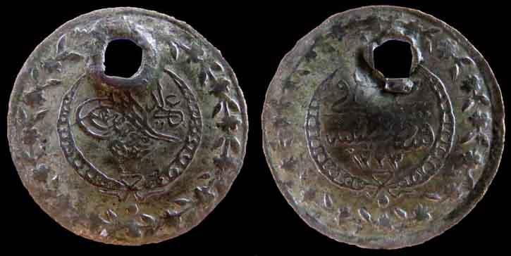 Mahmud II, 1223-1255 , 1808-1839. 20 Para  6386173AR