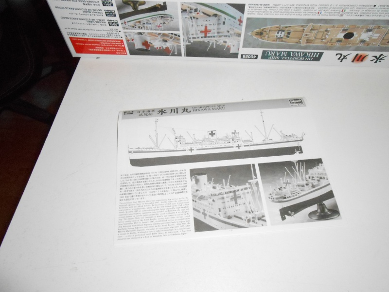 Hikawa Maru hopital 1/350 PE/pont en bois et babioles  638679DSCN5560