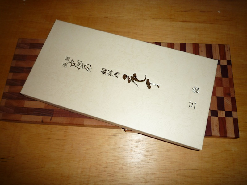 Revue couteaux japonais Tadafusa 642593Tadafusa1
