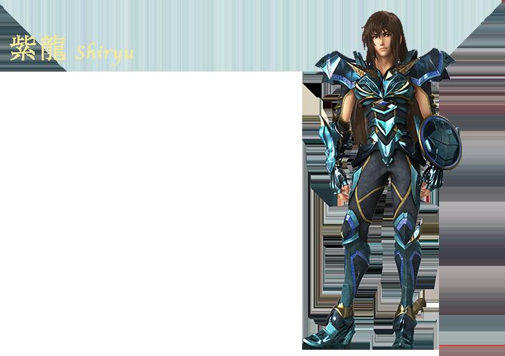 Saint Seiya - Legend of Sanctuary 659849charasiryu
