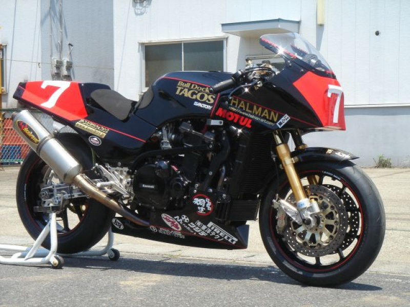Kawasaki GPZ-R 900 et 750, 1000 RX, ZX 10 TOMCAT - Page 4 66094220090218161020