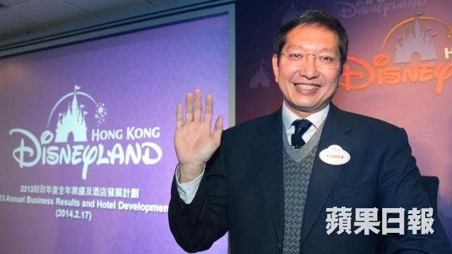 Nouveaux hôtels à Hong Kong Disneyland Resort (2017) 662737hkdl2