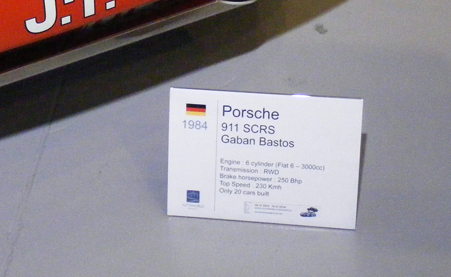 Autoworld - PORSCHE / From Electric to Electric  - Page 4 664728DSCF9033z