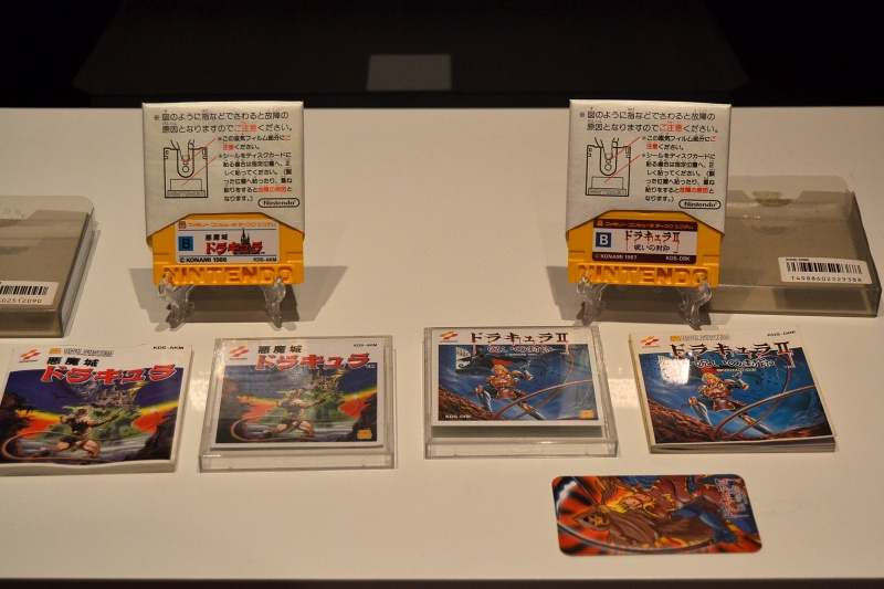 La collec à Goten62 ---castlevania---PC Engine--- 667492DSC0056