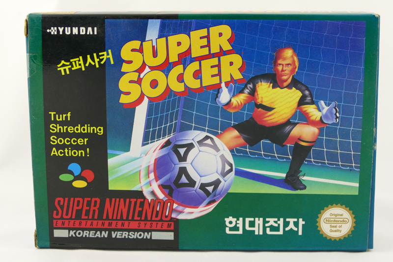 Prupru's Collection : Nouveaux goodies - Super Comboy - Page 2 670430SuperSoccerF